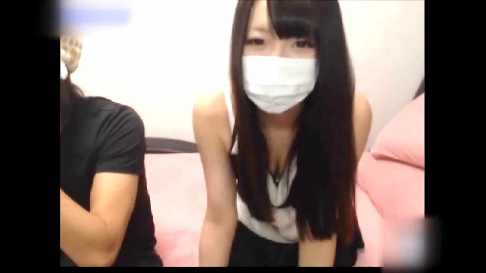アッと驚くハメ五郎 Vol.04 美女のエッチ AV動画キャプチャ 74pic 15
