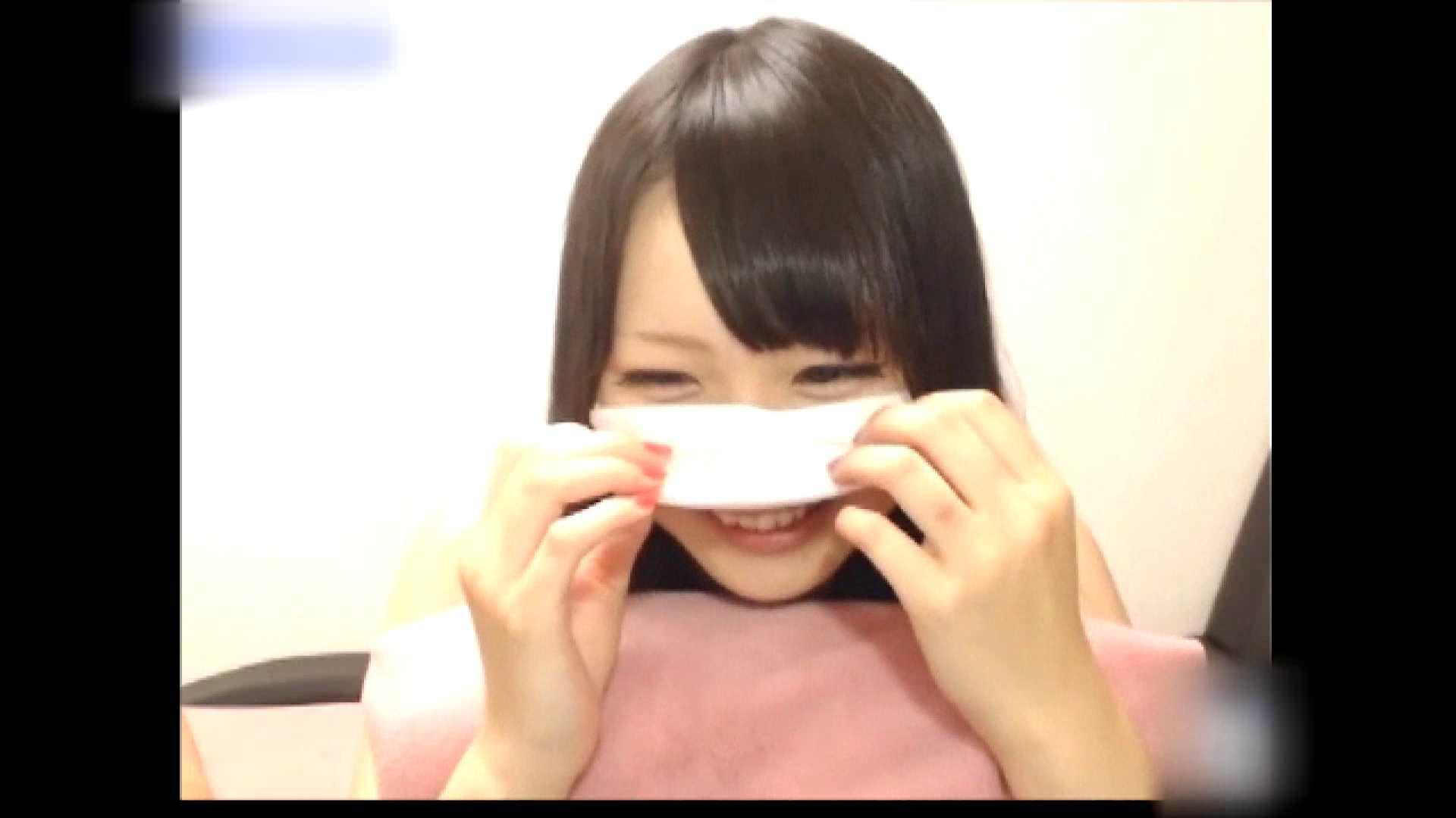 アッと驚くハメ五郎 Vol.08 顔出しNG一般女性 | 流出作品  84pic 49