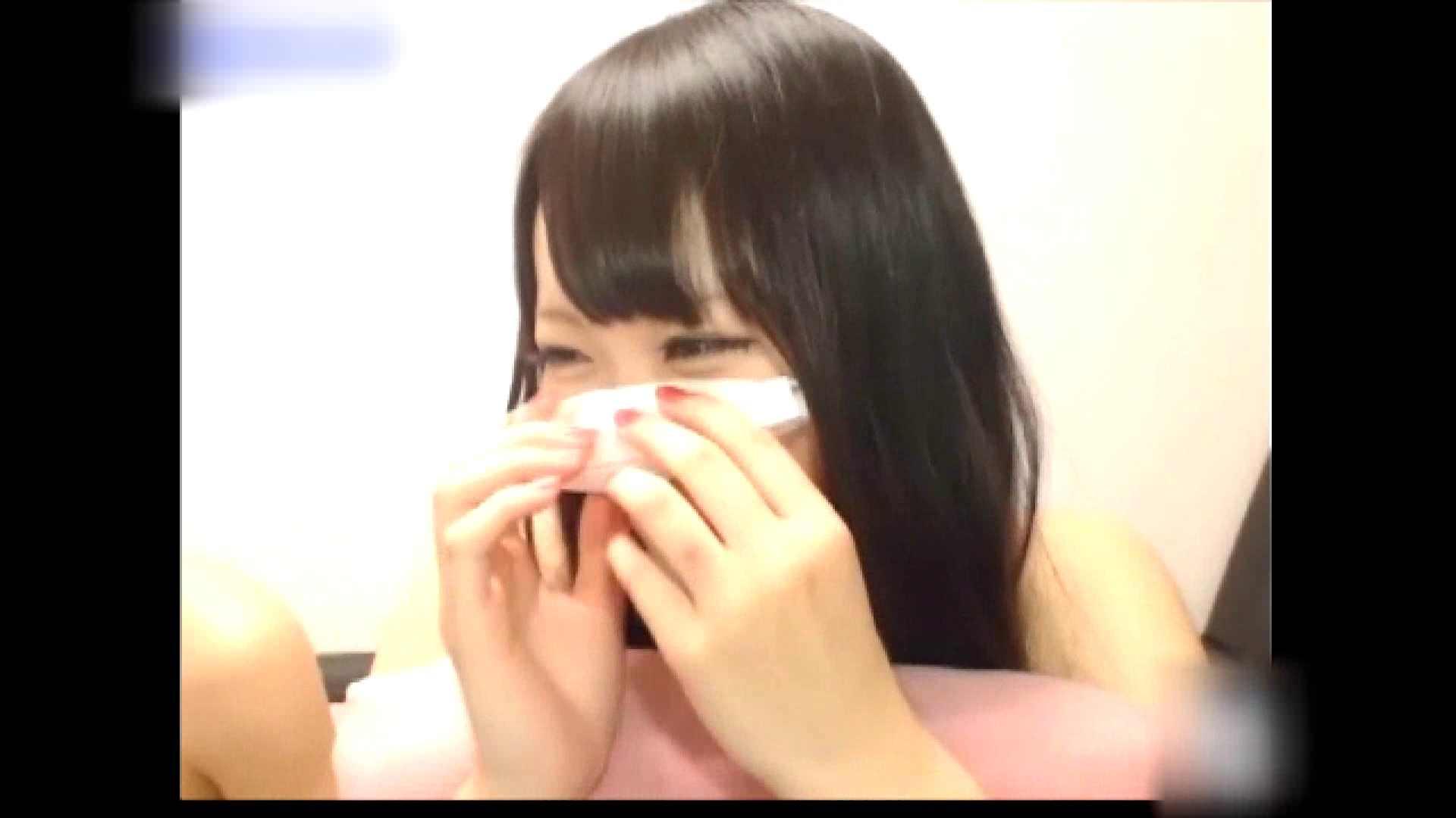 アッと驚くハメ五郎 Vol.08 ギャル 濡れ場動画紹介 84pic 51