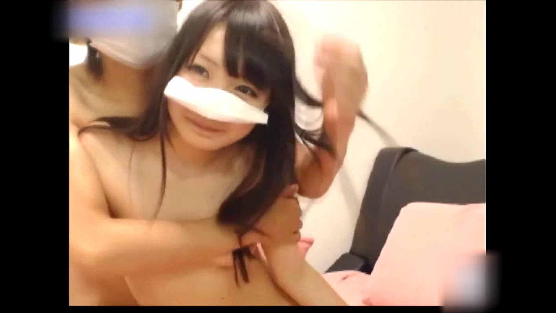 アッと驚くハメ五郎 Vol.08 顔出しNG一般女性 | 流出作品  84pic 79