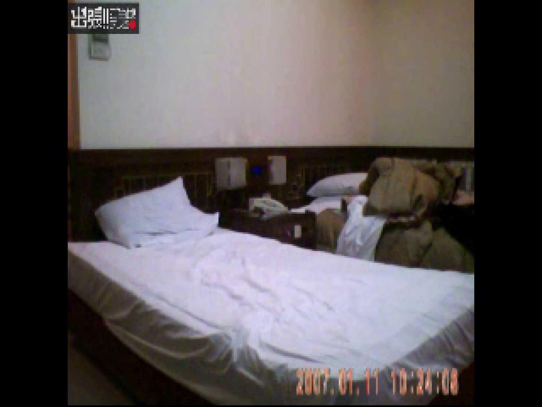出張!!ご当地デリ盗撮vol.1 隠撮 オメコ動画キャプチャ 79pic 39