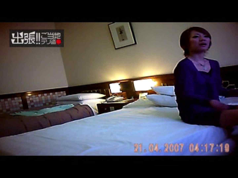 出張リーマンのデリ嬢隠し撮り第2弾vol.5 ローター AV無料動画キャプチャ 88pic 14