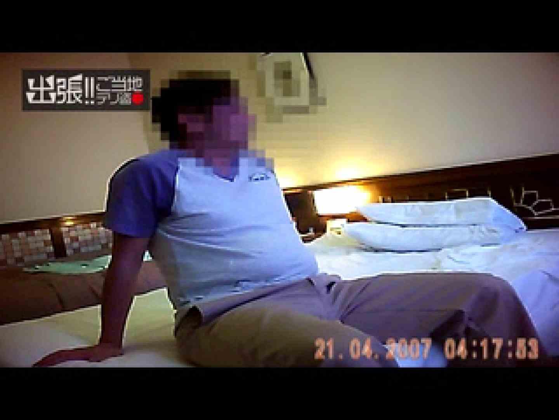 出張リーマンのデリ嬢隠し撮り第2弾vol.5 OLのエッチ オマンコ無修正動画無料 88pic 17