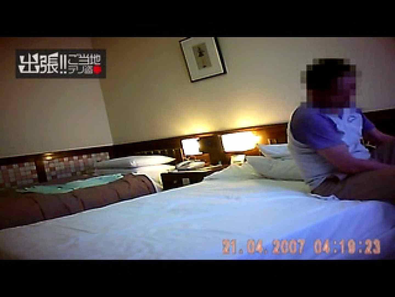 出張リーマンのデリ嬢隠し撮り第2弾vol.5 ローター AV無料動画キャプチャ 88pic 19