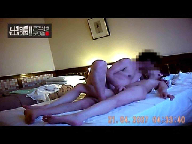 出張リーマンのデリ嬢隠し撮り第2弾vol.5 ローター AV無料動画キャプチャ 88pic 34