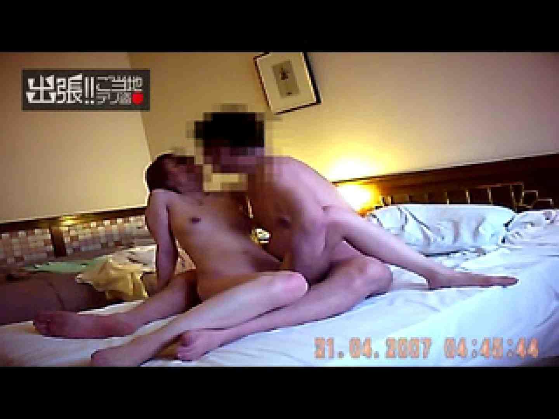 出張リーマンのデリ嬢隠し撮り第2弾vol.5 チラ | 隠撮  88pic 71