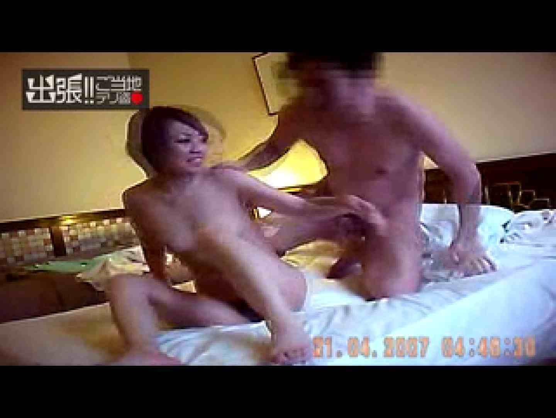 出張リーマンのデリ嬢隠し撮り第2弾vol.5 チラ  88pic 75
