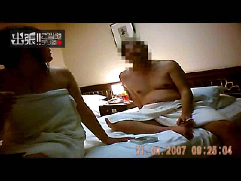 出張リーマンのデリ嬢隠し撮り第2弾vol.6 隠撮 アダルト動画キャプチャ 103pic 26