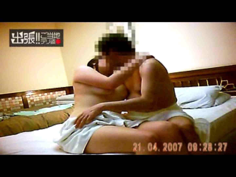 出張リーマンのデリ嬢隠し撮り第2弾vol.6 チラ セックス無修正動画無料 103pic 39