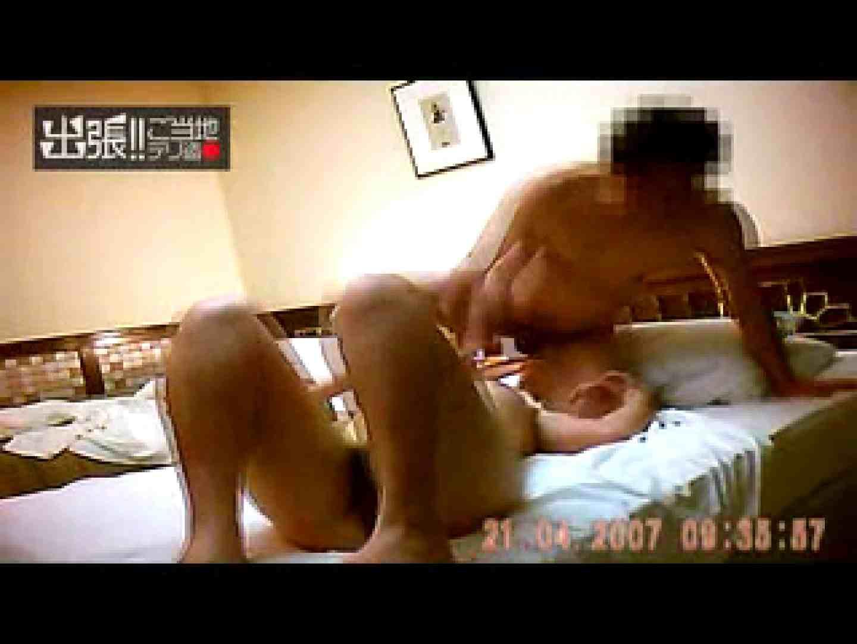 出張リーマンのデリ嬢隠し撮り第2弾vol.6 チラ セックス無修正動画無料 103pic 75