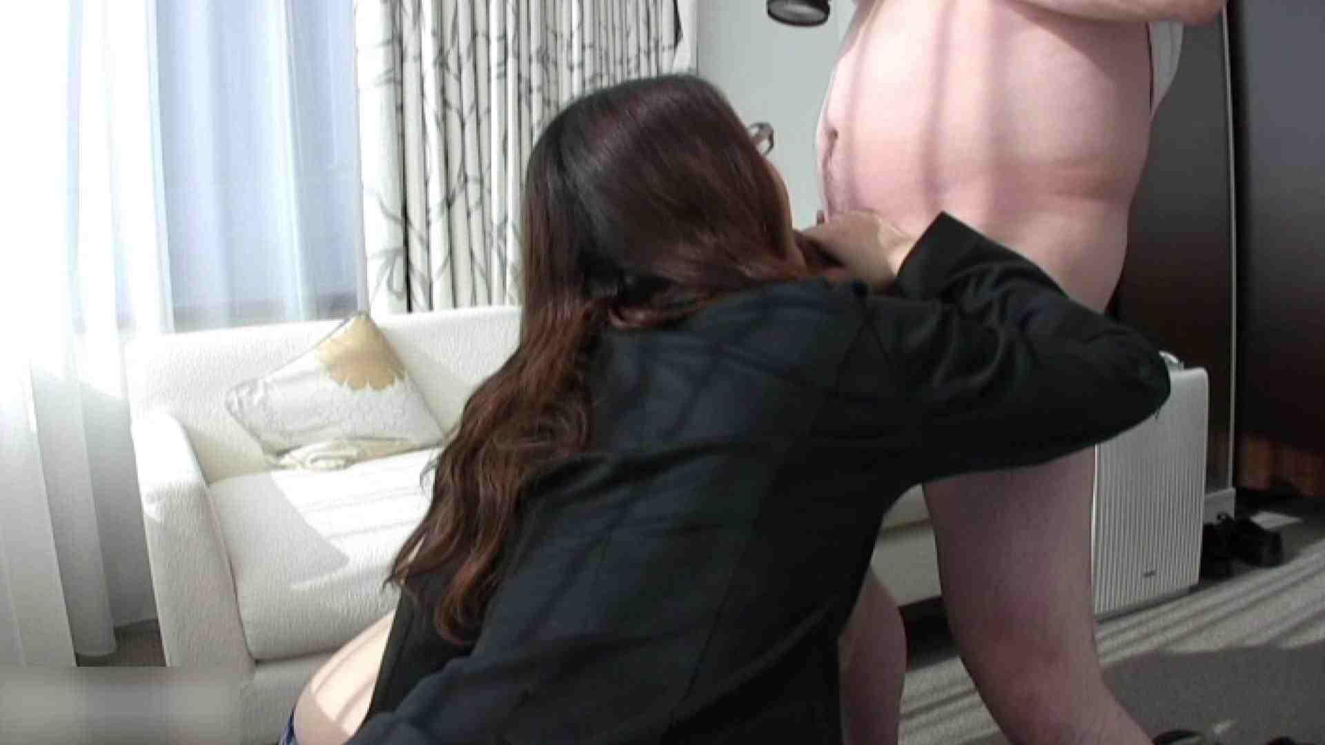 淫乱人妻 狂った宴 Vol.01 淫乱 エロ無料画像 105pic 45