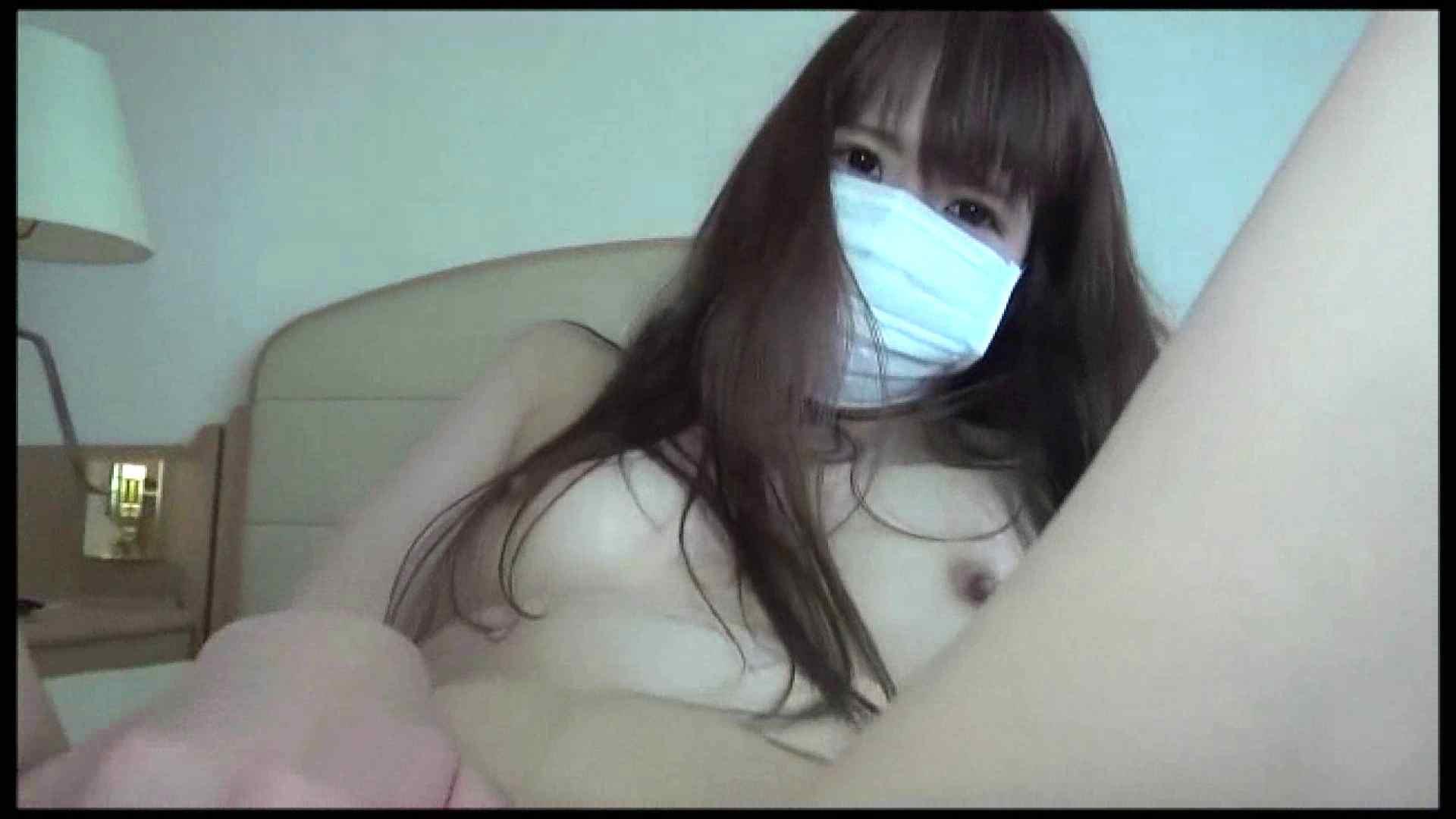 ハメ撮り天国 Vol.29 丸見え セックス無修正動画無料 74pic 34