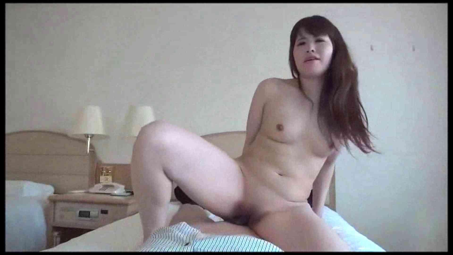 ハメ撮り天国 Vol.29 丸見え セックス無修正動画無料 74pic 54