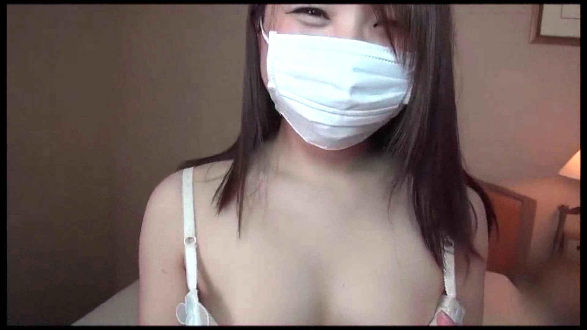 ハメ撮り天国 Vol.33 流出作品 オメコ動画キャプチャ 89pic 23