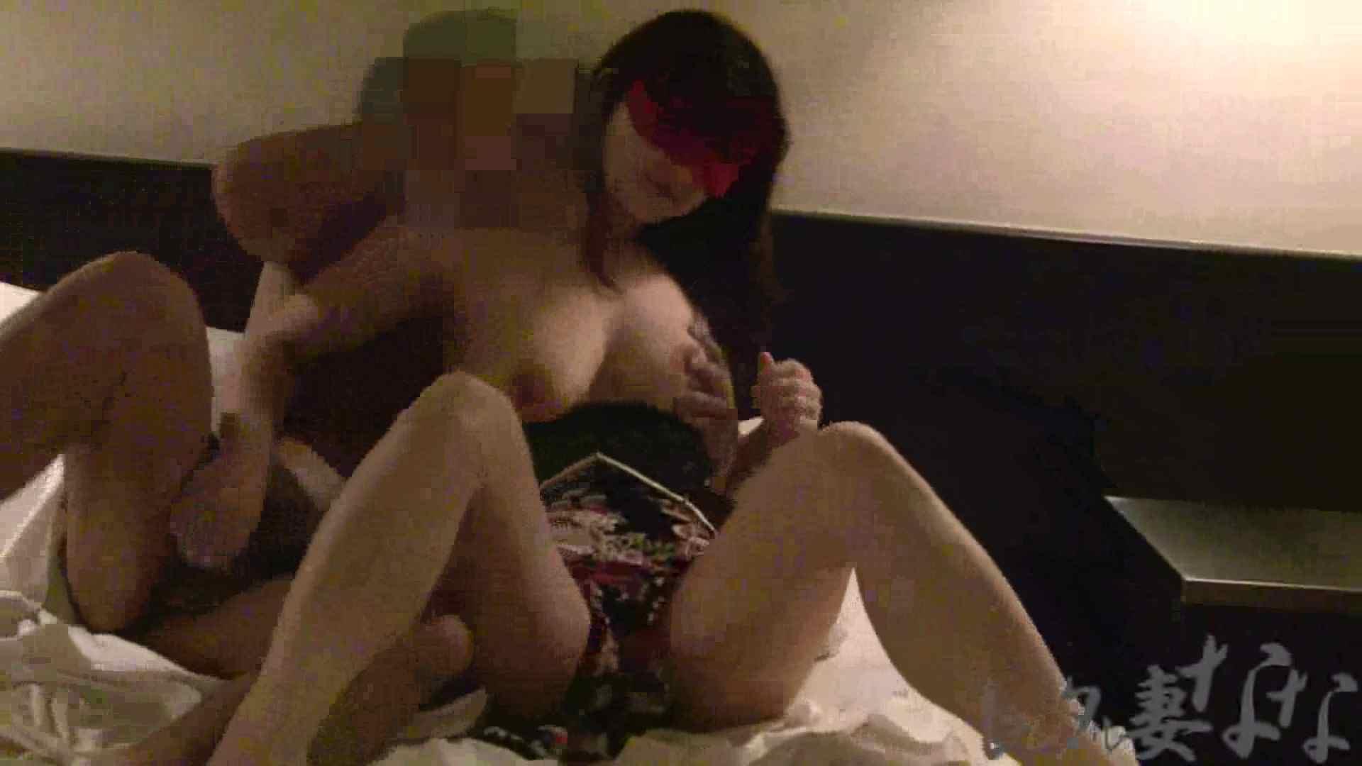 レンタル妻ななvol.8 濃厚愛撫編 人妻のエッチ おめこ無修正動画無料 59pic 24