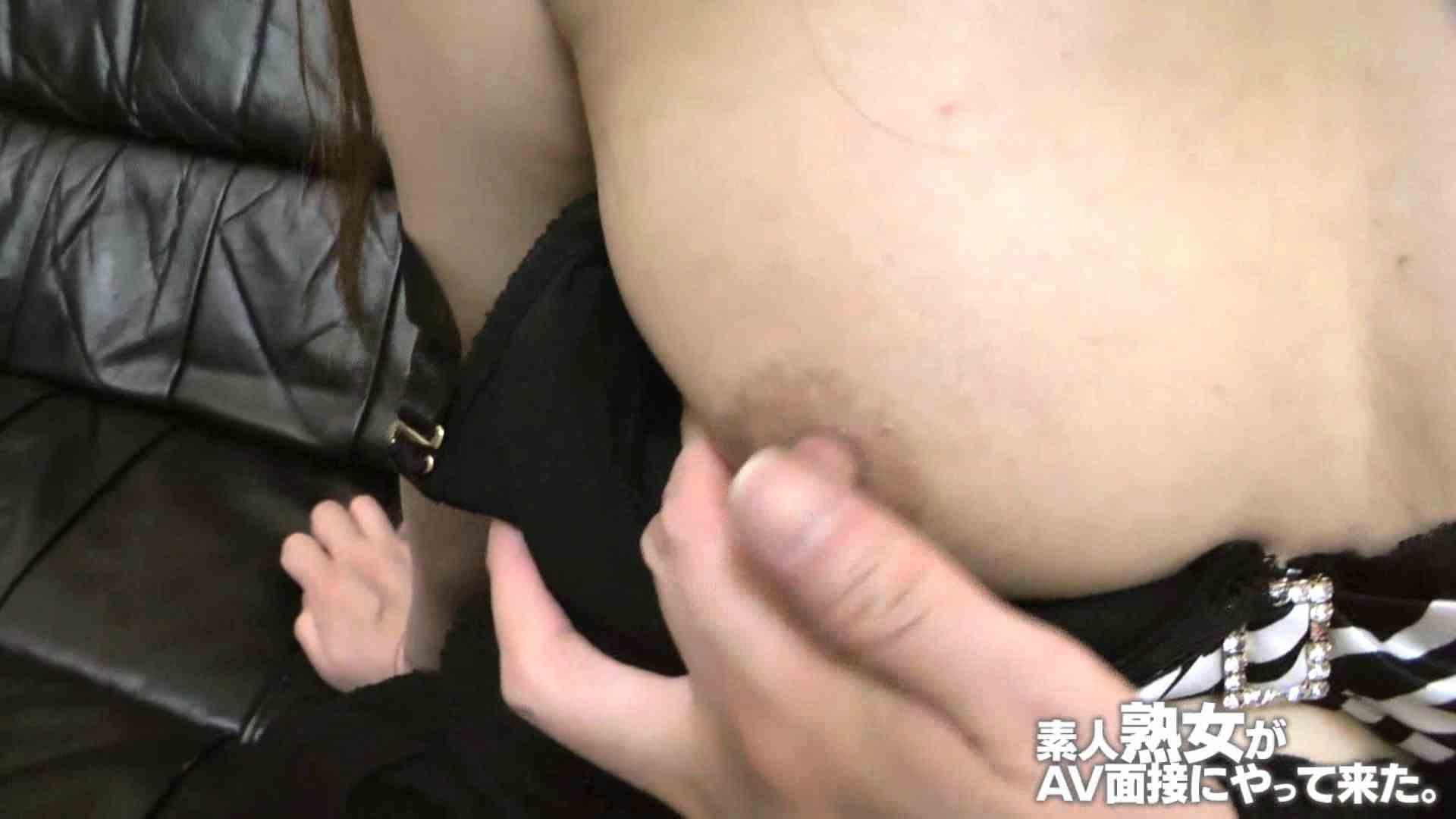 ヤリマンのオマンコ:素人熟女がAV面接にやってきた (仮名)ゆかさんVOL.03:大奥
