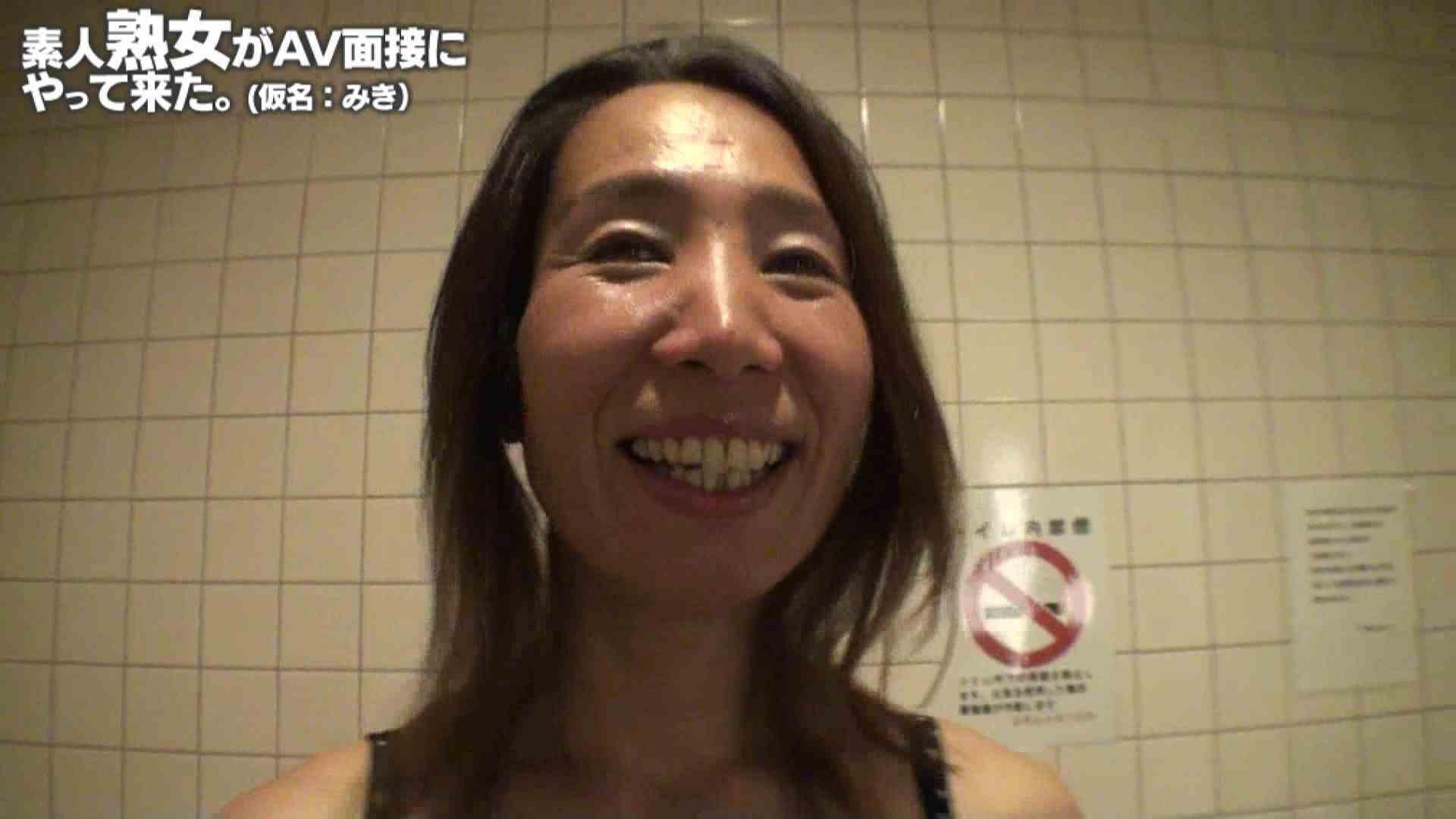 素人熟女がAV面接にやってきた (熟女)みきさんVOL.03 中出し 性交動画流出 105pic 18
