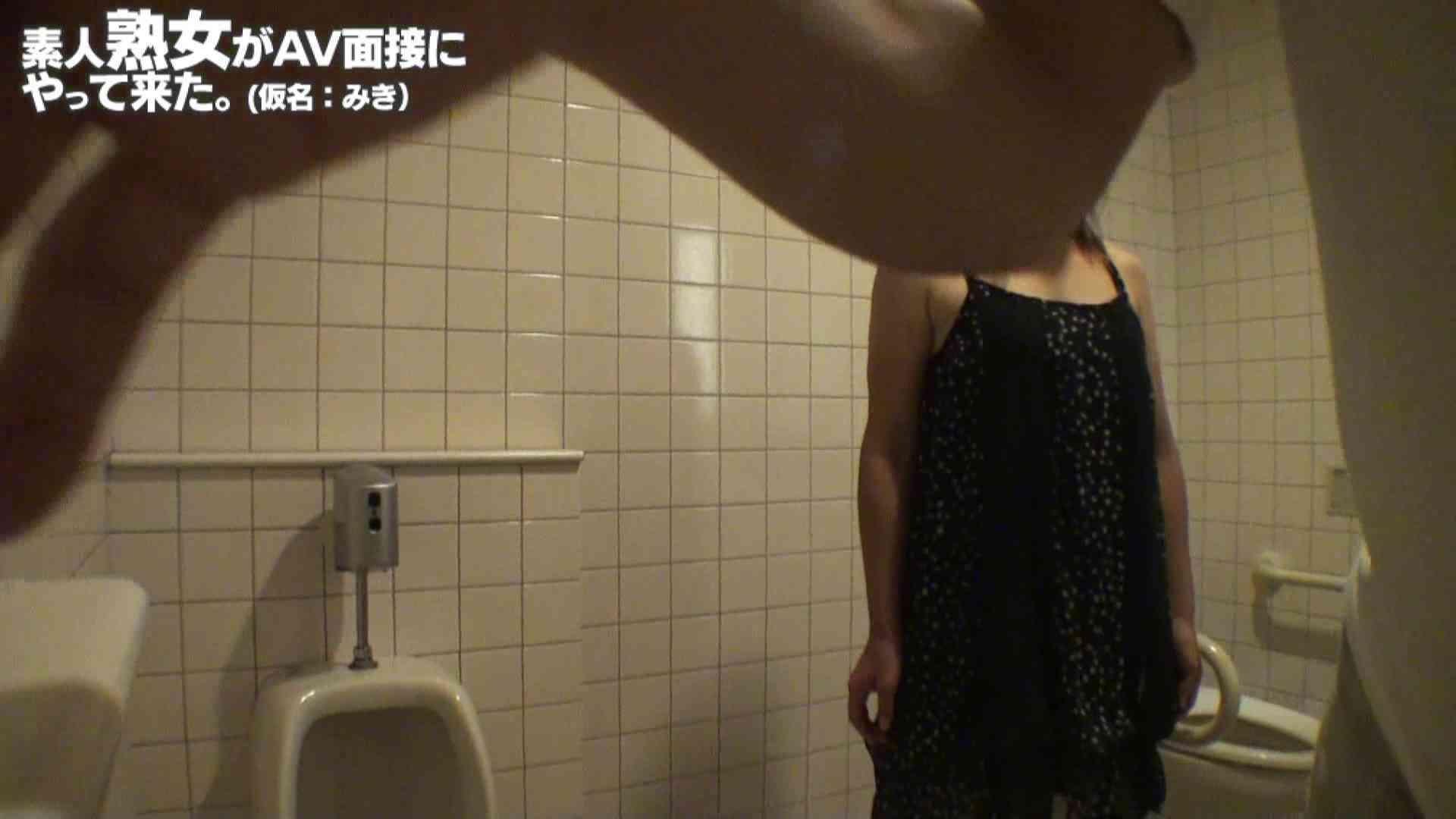 素人熟女がAV面接にやってきた (熟女)みきさんVOL.03 洗面所 のぞき動画キャプチャ 105pic 29