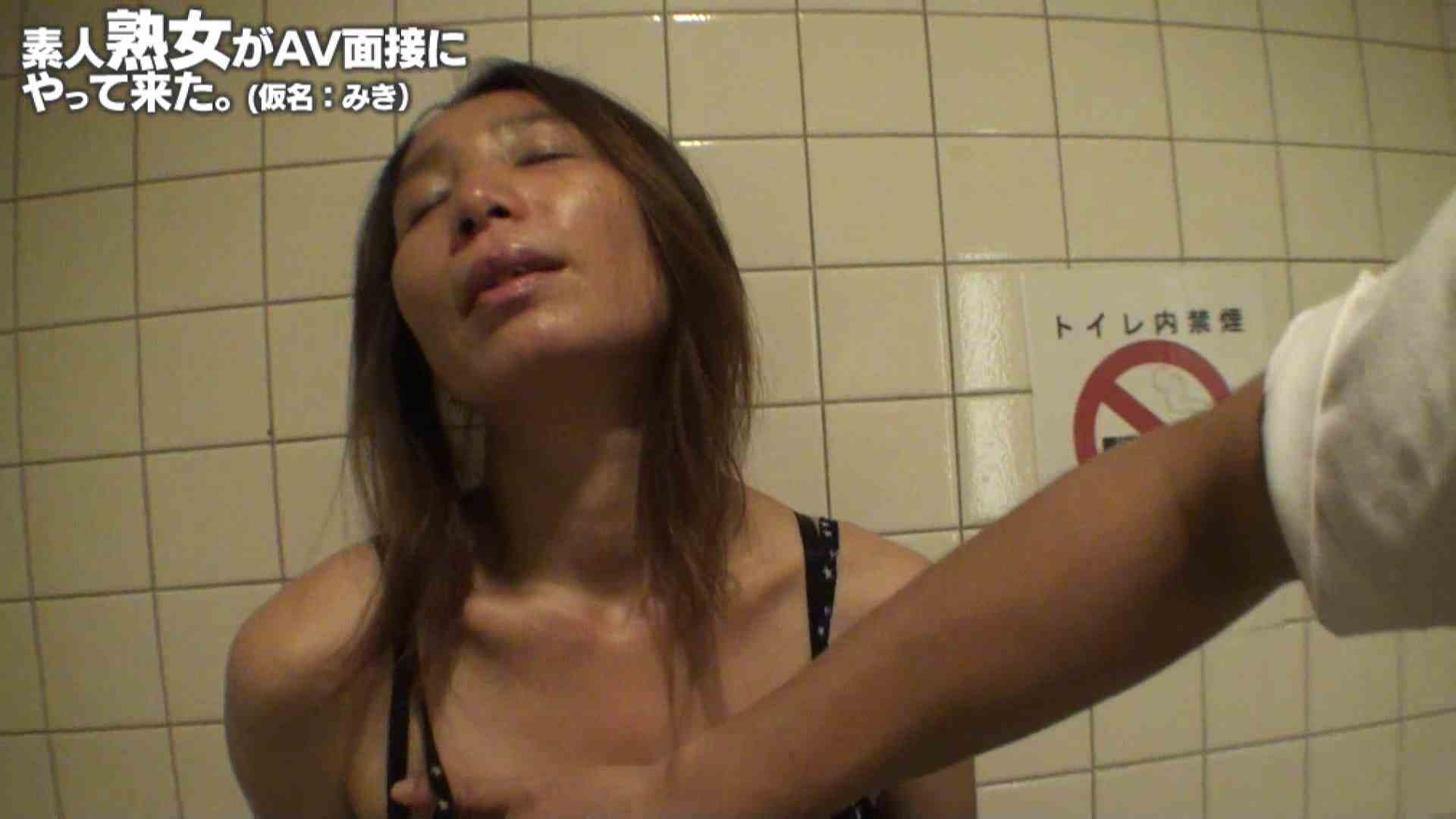 素人熟女がAV面接にやってきた (熟女)みきさんVOL.03 洗面所 のぞき動画キャプチャ 105pic 39