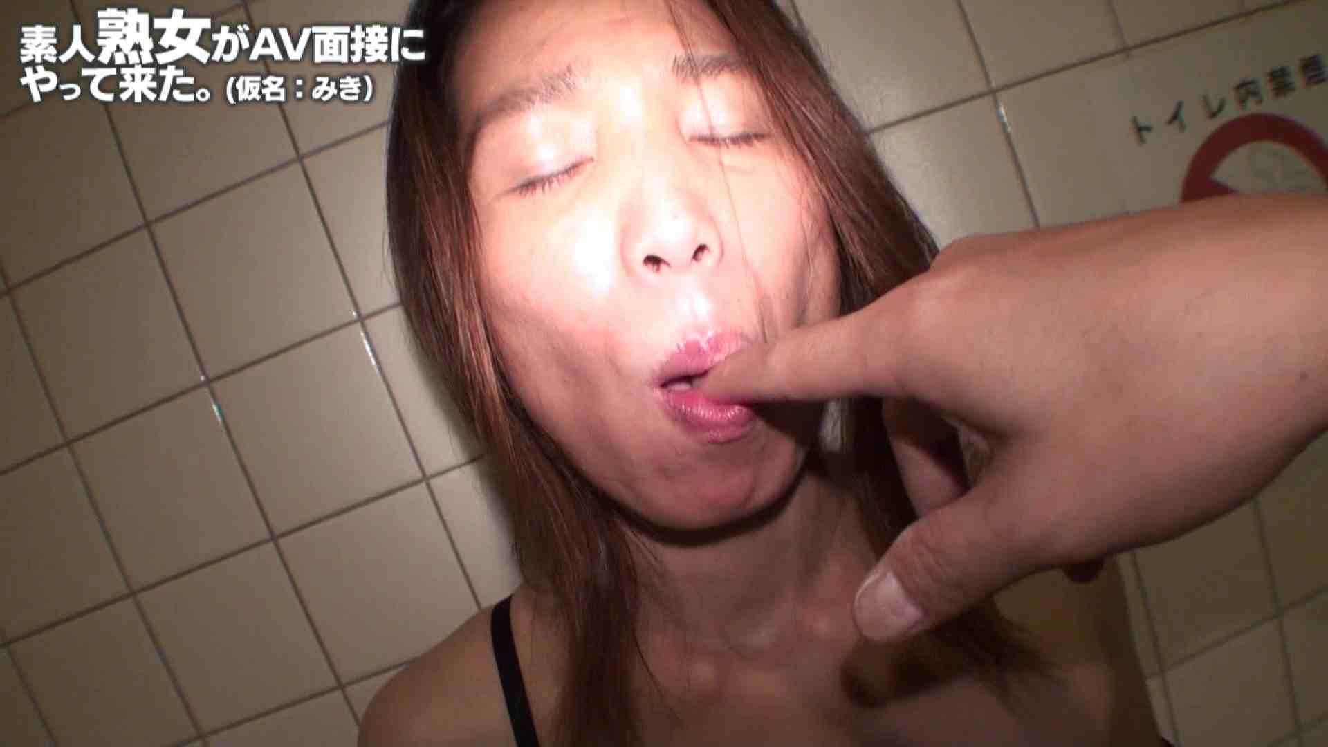 素人熟女がAV面接にやってきた (熟女)みきさんVOL.03 洗面所 のぞき動画キャプチャ 105pic 54