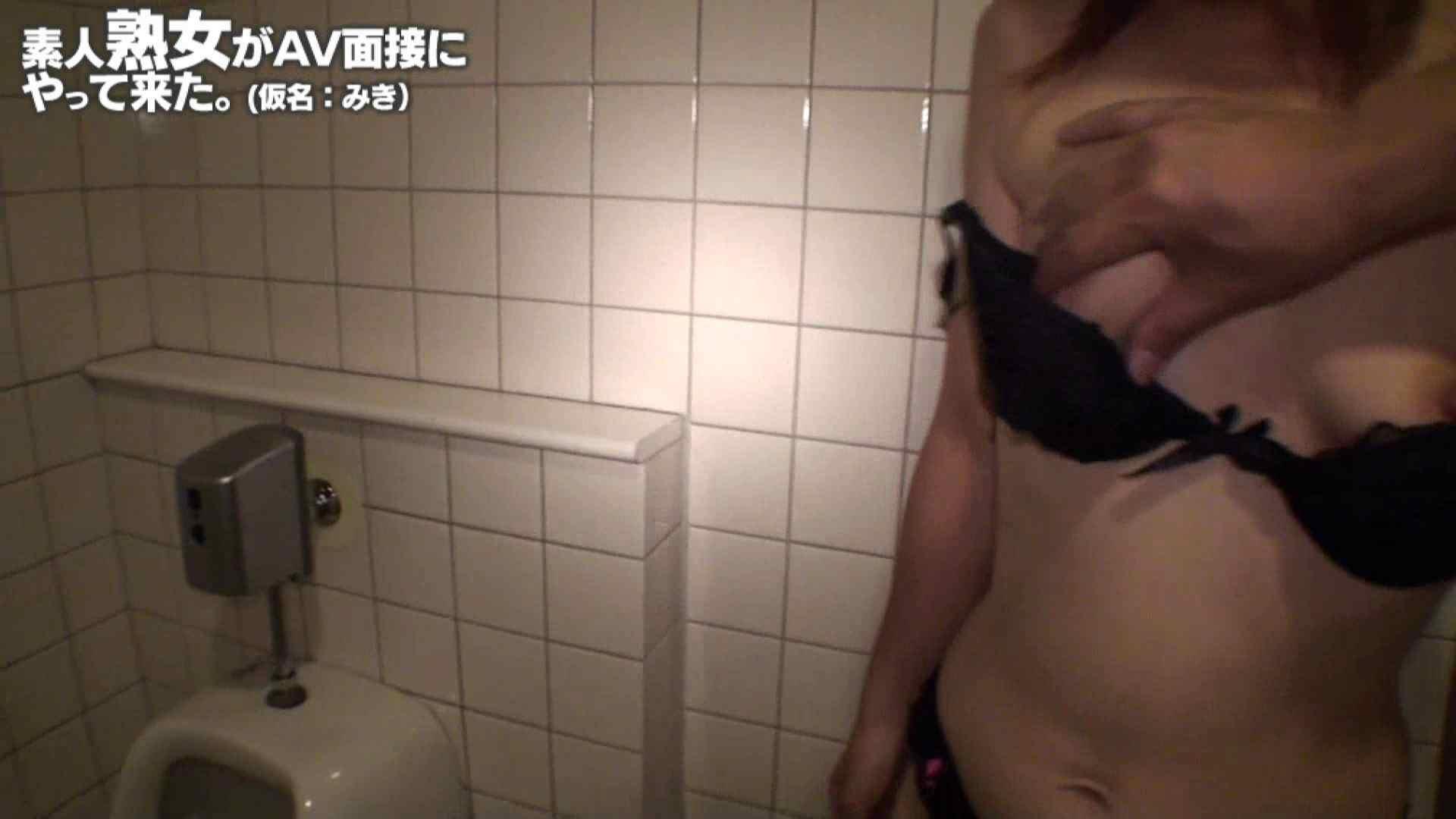 素人熟女がAV面接にやってきた (熟女)みきさんVOL.03 洗面所 のぞき動画キャプチャ 105pic 59
