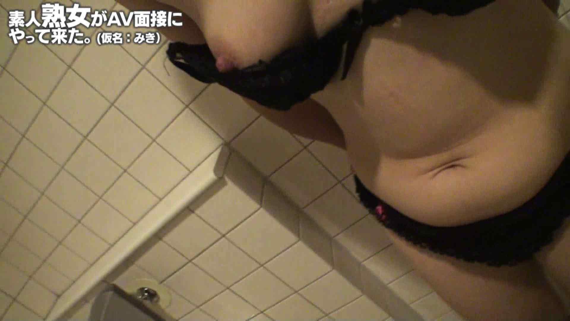 素人熟女がAV面接にやってきた (熟女)みきさんVOL.03 中出し 性交動画流出 105pic 63