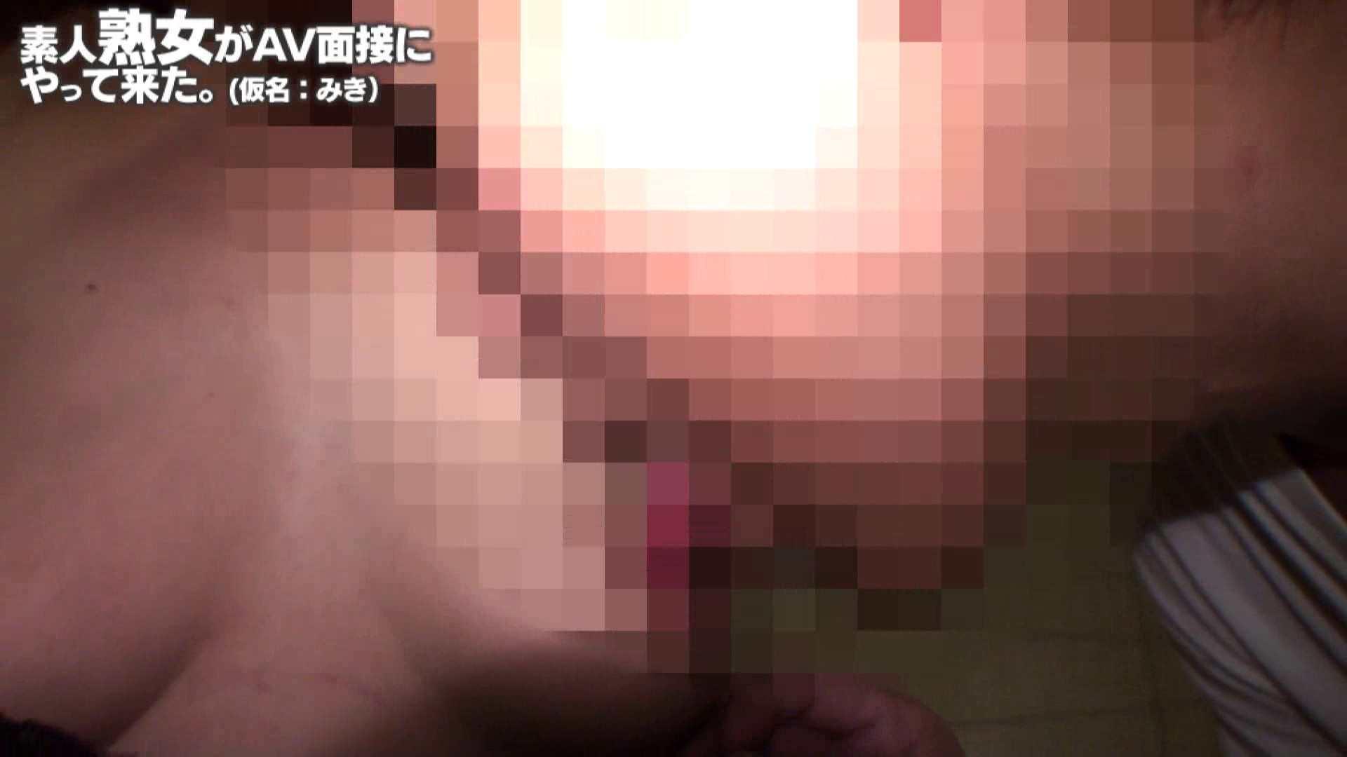 素人熟女がAV面接にやってきた (熟女)みきさんVOL.03 洗面所 のぞき動画キャプチャ 105pic 64
