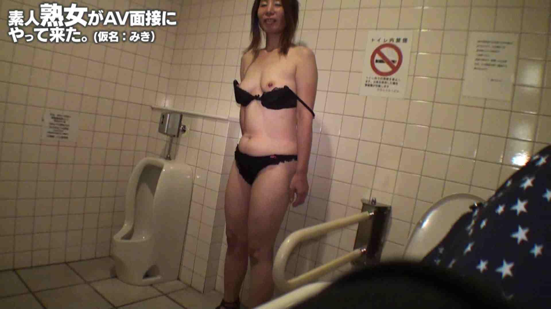 素人熟女がAV面接にやってきた (熟女)みきさんVOL.03 熟女のエッチ オメコ動画キャプチャ 105pic 67