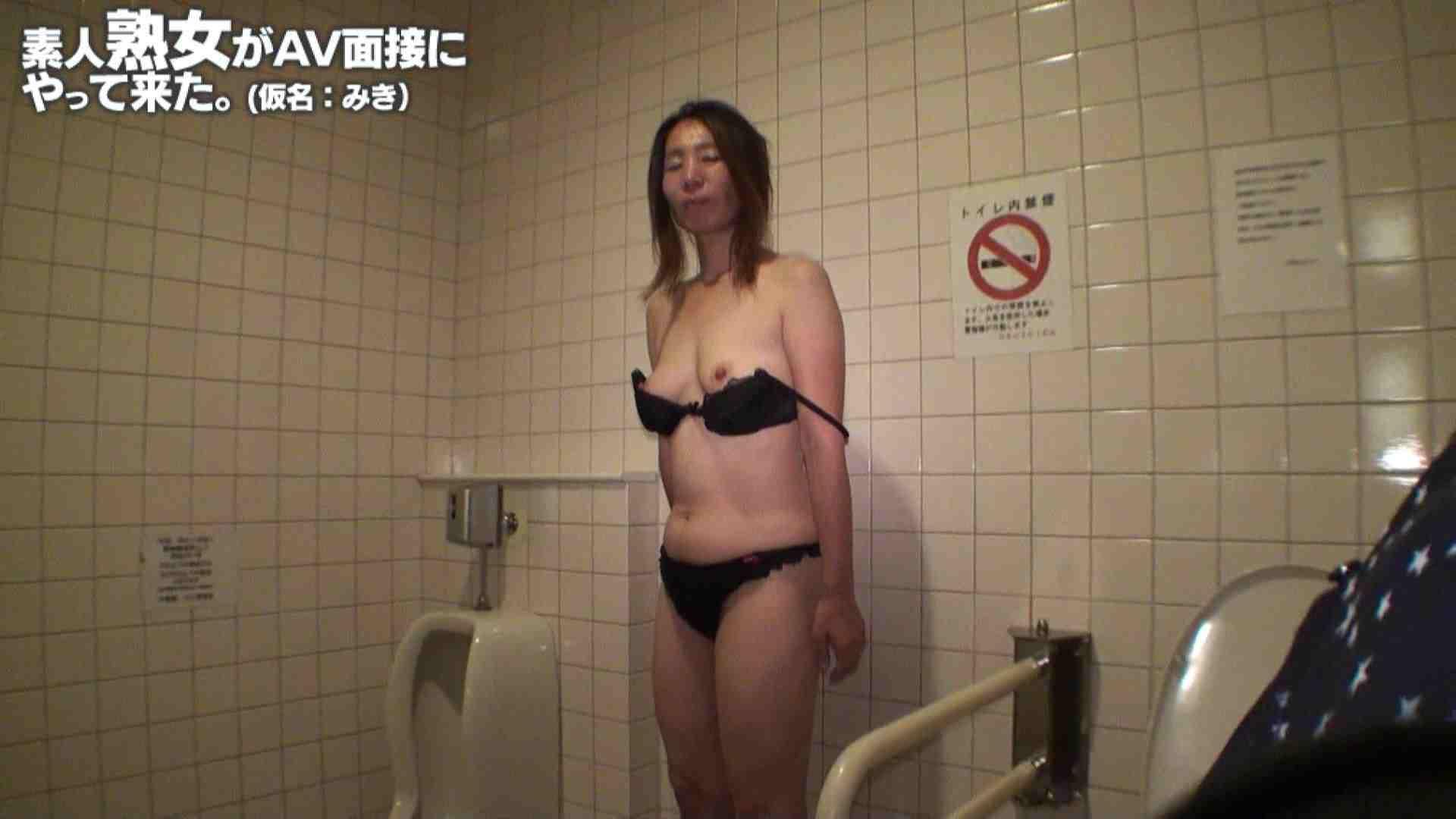 素人熟女がAV面接にやってきた (熟女)みきさんVOL.03 中出し 性交動画流出 105pic 68