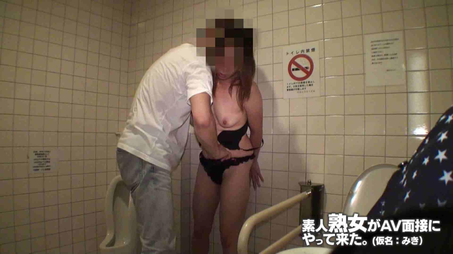 素人熟女がAV面接にやってきた (熟女)みきさんVOL.03 中出し 性交動画流出 105pic 73