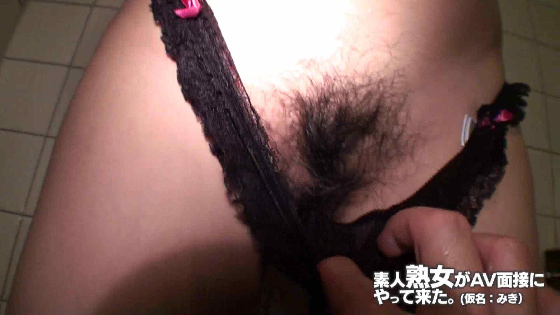 素人熟女がAV面接にやってきた (熟女)みきさんVOL.03 中出し 性交動画流出 105pic 83