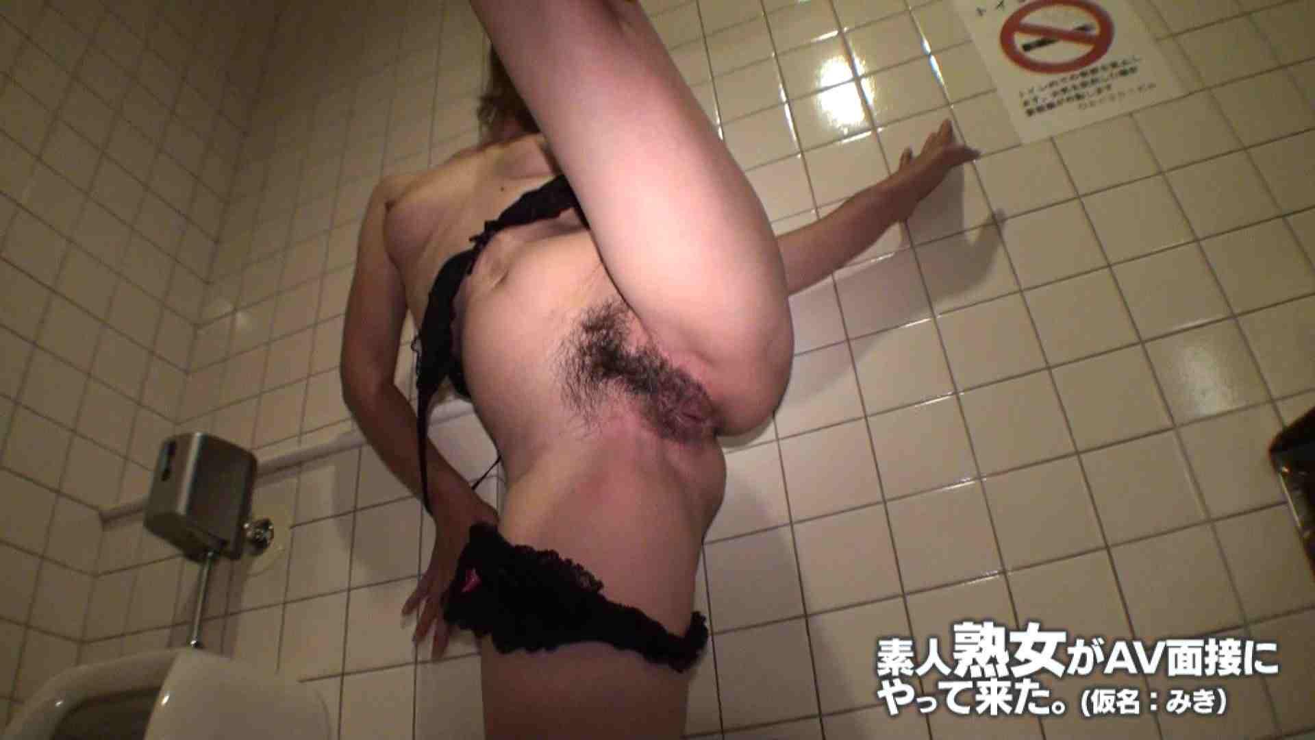 素人熟女がAV面接にやってきた (熟女)みきさんVOL.03 洗面所 のぞき動画キャプチャ 105pic 89