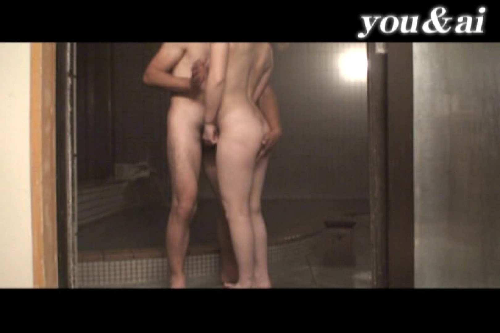 おしどり夫婦のyou&aiさん投稿作品vol.19 投稿 | 熟女のエッチ  70pic 31