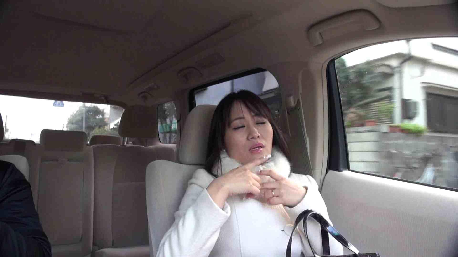 松浦さとみ 36歳 あなたごめんなさい…淫ら妻の日帰り情事。VOL.01 車でセックス オマンコ無修正動画無料 90pic 89