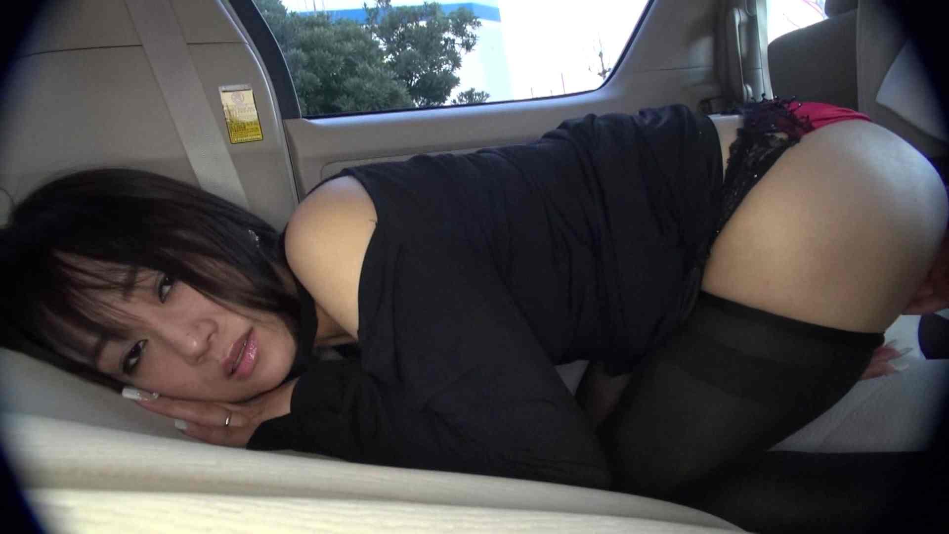 松浦さとみ 36歳 あなたごめんなさい…淫ら妻の日帰り情事。VOL.02 OLのエッチ  55pic 15