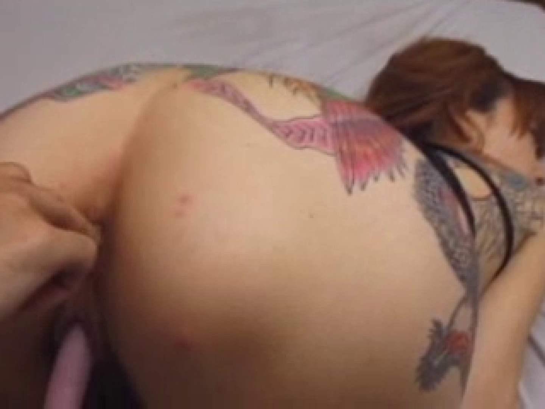 熟女名鑑 Vol.01 小峰不二子 後編 SEX エロ無料画像 111pic 99