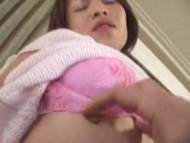 熟女名鑑 Vol.01 黒木まゆ 前編 熟女のエッチ AV無料動画キャプチャ 102pic 41
