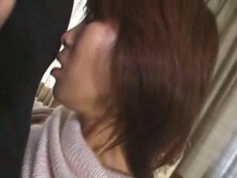 熟女名鑑 Vol.01 黒木まゆ 前編 丸見え  102pic 48