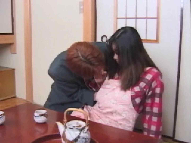 熟女名鑑 Vol.01 阿部友香 OLのエッチ  65pic 24