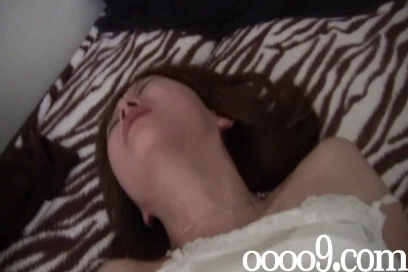 俺と彼女のハメハメ日記~二日目~ 淫乱 セックス画像 101pic 34