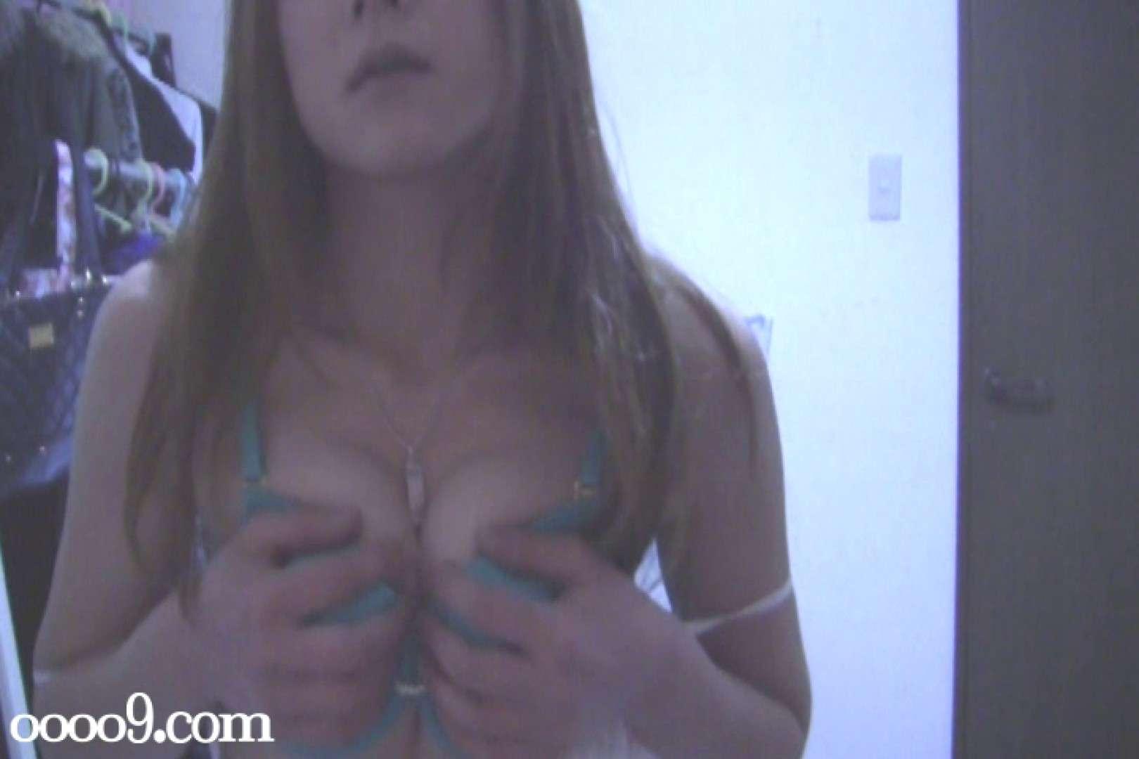 俺と彼女のハメハメ日記~三日目~ 電マ 盗み撮り動画 67pic 11