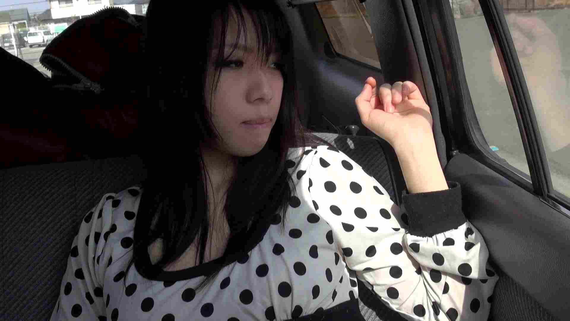 とり合えず志穂さんにローター使わせてみました。 ローター | ドキュメント  110pic 39