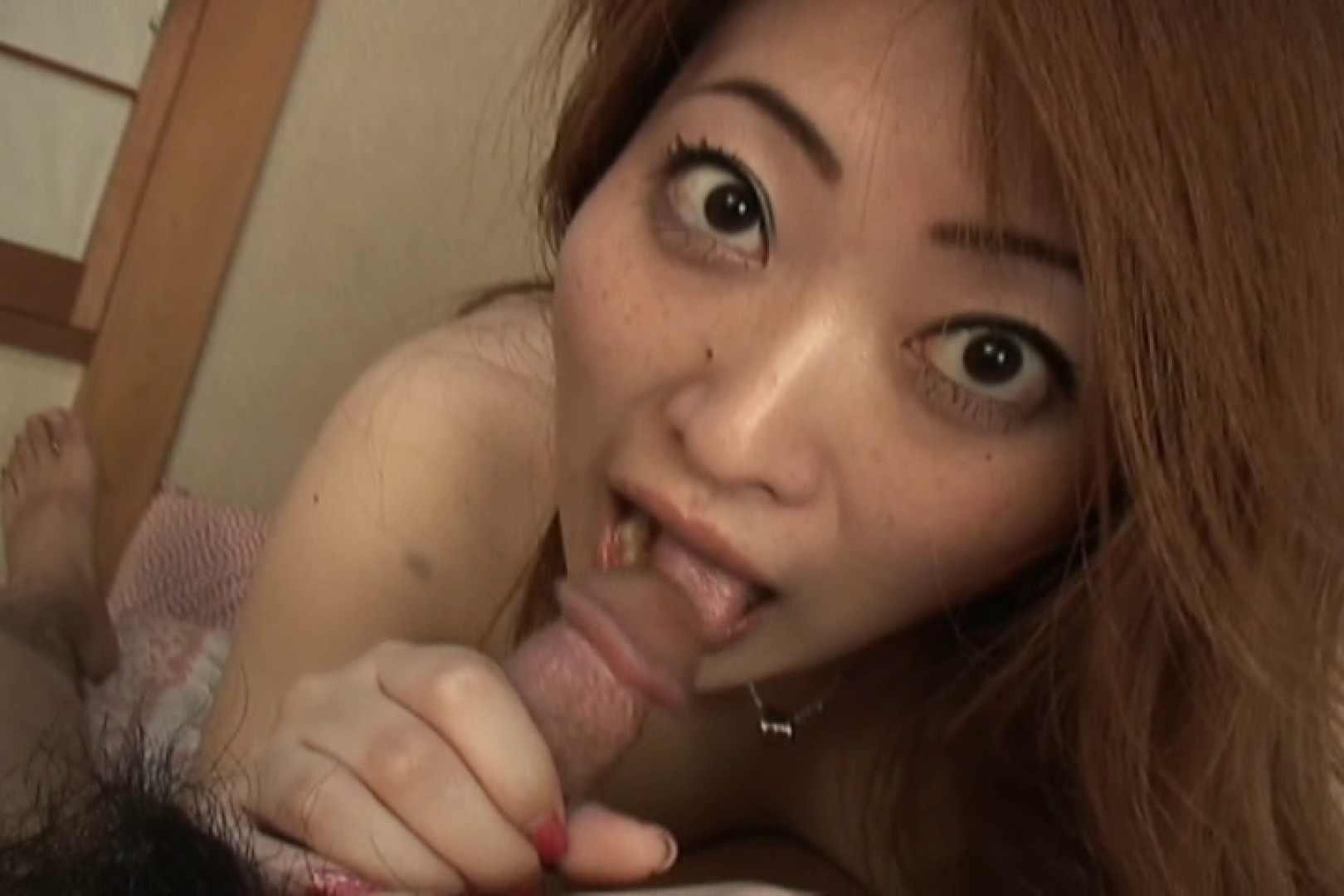 仕事で月200本のチンポを相手する22歳若人妻~桜井あい~ 電マ えろ無修正画像 108pic 2