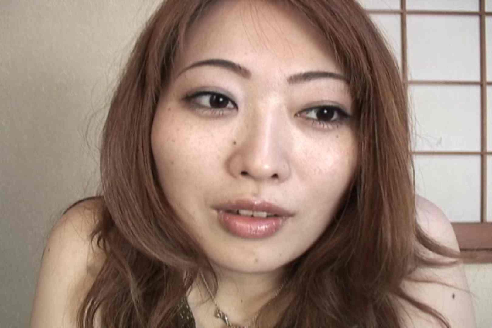 仕事で月200本のチンポを相手する22歳若人妻~桜井あい~ 人妻のエッチ  108pic 24