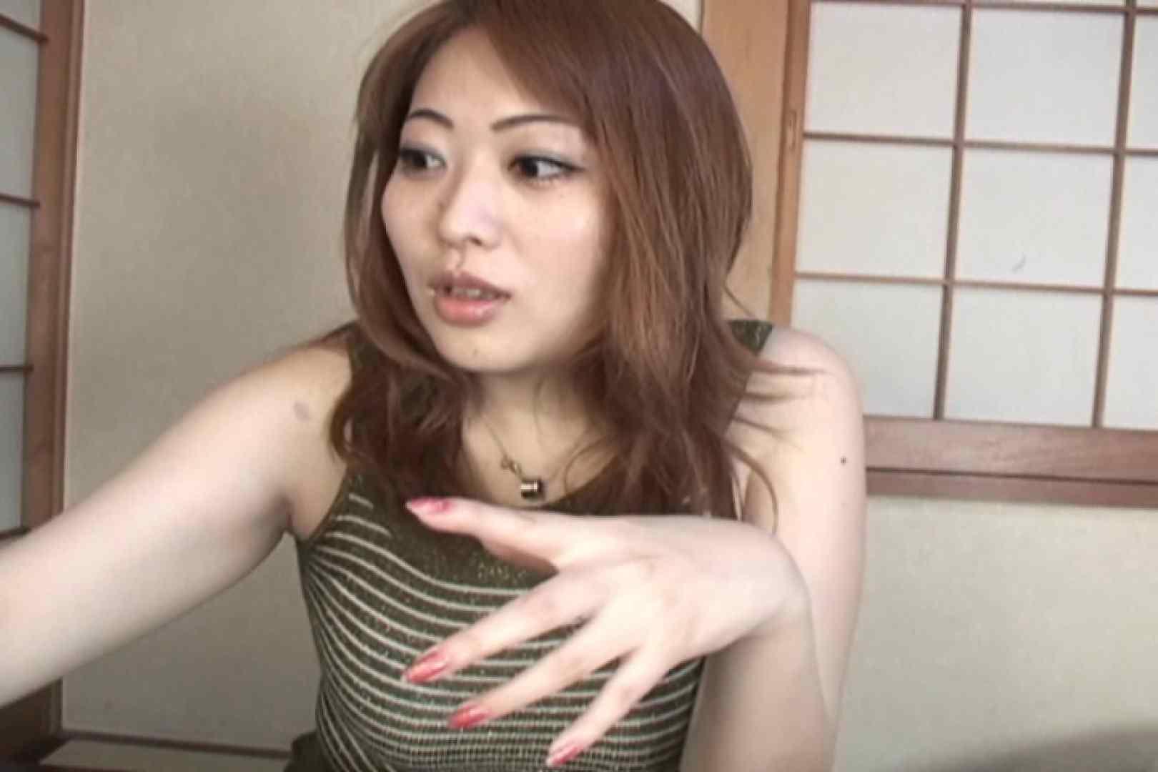 仕事で月200本のチンポを相手する22歳若人妻~桜井あい~ 可愛い乳首 性交動画流出 108pic 35