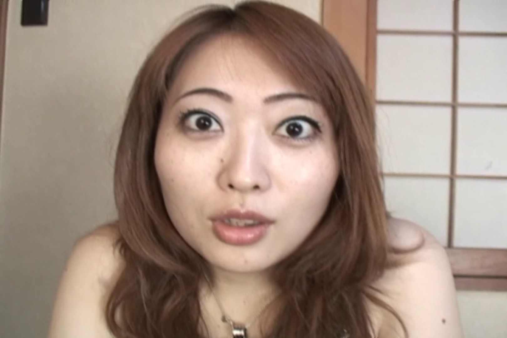 仕事で月200本のチンポを相手する22歳若人妻~桜井あい~ 電マ えろ無修正画像 108pic 38
