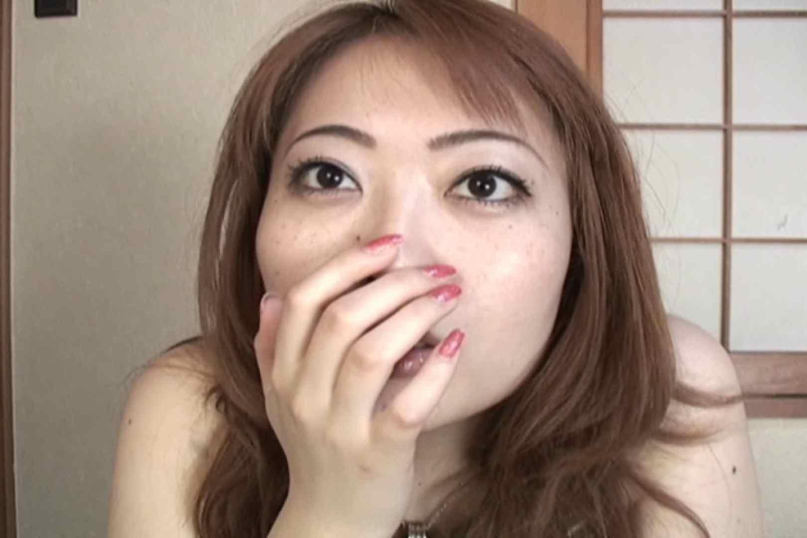 仕事で月200本のチンポを相手する22歳若人妻~桜井あい~ 電マ えろ無修正画像 108pic 46