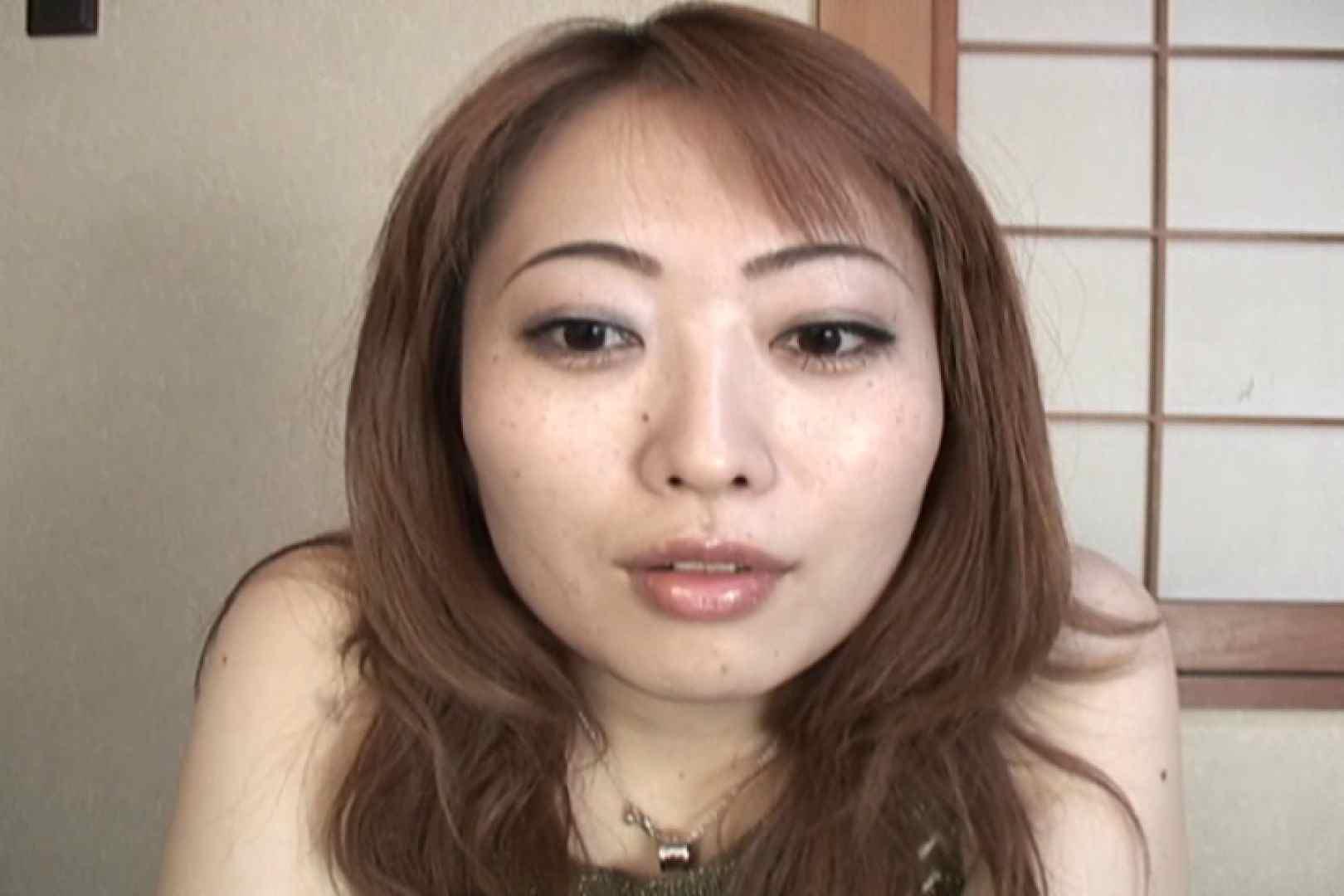 仕事で月200本のチンポを相手する22歳若人妻~桜井あい~ 人妻のエッチ | 熟女のエッチ  108pic 53