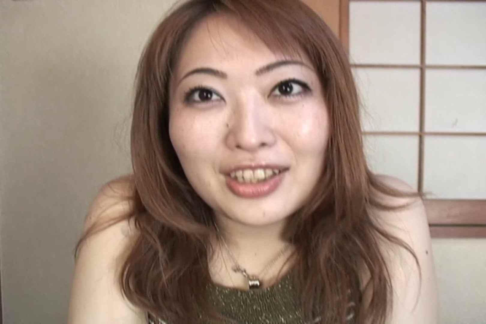 仕事で月200本のチンポを相手する22歳若人妻~桜井あい~ 電マ えろ無修正画像 108pic 66