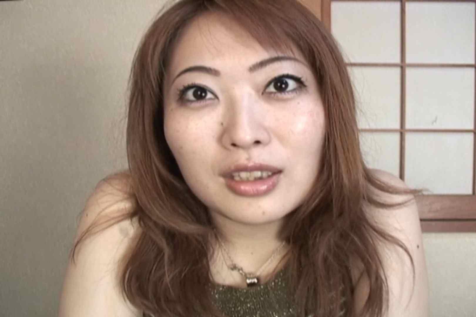 仕事で月200本のチンポを相手する22歳若人妻~桜井あい~ 人妻のエッチ  108pic 72